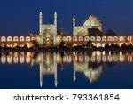 isfahan  iran   april 23  2017  ...   Shutterstock . vector #793361854