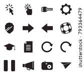 solid black vector icon set  ... | Shutterstock .eps vector #793364479