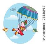 vector illustration  cure girl... | Shutterstock .eps vector #79336987