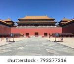 forbidden city beijing | Shutterstock . vector #793377316
