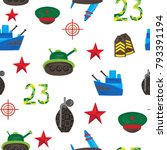 vector flat army  military  23... | Shutterstock .eps vector #793391194