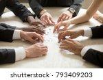 diverse business team...   Shutterstock . vector #793409203