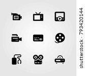 technology vector icons set.... | Shutterstock .eps vector #793420144