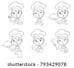 happy smiling cook. collection... | Shutterstock .eps vector #793429078