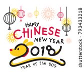 dog symbol  chinese new year... | Shutterstock .eps vector #793433218
