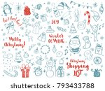 big set of christmas design... | Shutterstock . vector #793433788
