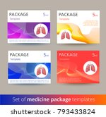 set of medicine package... | Shutterstock .eps vector #793433824