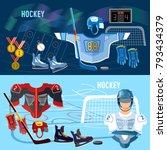 world ice hockey championship... | Shutterstock .eps vector #793434379