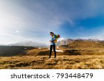 active young girl in a blue... | Shutterstock . vector #793448479