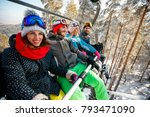 smiling friends skiers and... | Shutterstock . vector #793471090
