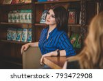 the girl sitting in the chair... | Shutterstock . vector #793472908