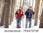 couple of hikers in winter... | Shutterstock . vector #793473739