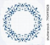 calligraphic frame. vector... | Shutterstock .eps vector #793495828