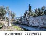kerameikos  the cemetery of... | Shutterstock . vector #793498588