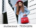 outdoor waist up portrait of... | Shutterstock . vector #793541896
