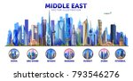 middle east skyline with... | Shutterstock .eps vector #793546276