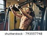 muscular man training  | Shutterstock . vector #793557748