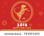 2018 happy chinese new year... | Shutterstock .eps vector #793591453