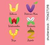 cartoon cute alphabet u z... | Shutterstock .eps vector #793627198