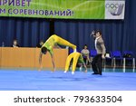 orenburg  russia  26 27 may... | Shutterstock . vector #793633504