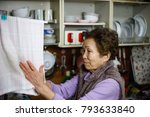 japanese senior women | Shutterstock . vector #793633840