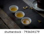 china all kinds of tea | Shutterstock . vector #793634179