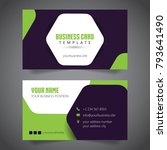 business card simple minimalis. ... | Shutterstock .eps vector #793641490