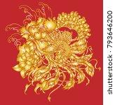 paper cut gold tribal phoenix... | Shutterstock .eps vector #793646200