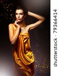woman in long yellow dress and... | Shutterstock . vector #79366414