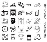 machine icons. set of 25... | Shutterstock .eps vector #793664830
