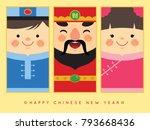cute cartoon chinese kids   god ... | Shutterstock .eps vector #793668436