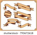 retro ribbon vector graphic... | Shutterstock .eps vector #793672618