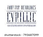 elegant narrow cyrillic serif...   Shutterstock .eps vector #793687099