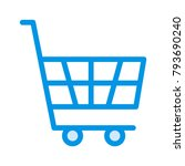 trolley cart buy
