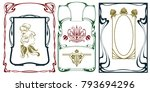 vector plant vignette and... | Shutterstock .eps vector #793694296
