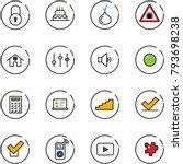 line vector icon set   lock...   Shutterstock .eps vector #793698238