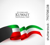 state of kuwait national day 25 ... | Shutterstock .eps vector #793708138