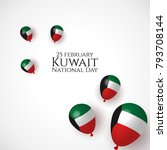 state of kuwait national day 25 ... | Shutterstock .eps vector #793708144