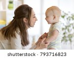 cute little baby plays with his ... | Shutterstock . vector #793716823