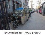 beijing china  august 8  2016 ...   Shutterstock . vector #793717090
