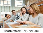 multi ethnic group of cheerful... | Shutterstock . vector #793721203