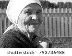 grandma smiles near a fence ...   Shutterstock . vector #793736488