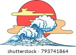 background with big waves in... | Shutterstock .eps vector #793741864