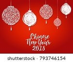 chinese new year greeting card  ... | Shutterstock .eps vector #793746154