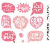vector hand lettering phrases... | Shutterstock .eps vector #793754434