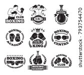boxing club  or mma fighting... | Shutterstock .eps vector #793754470