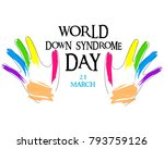 down syndrome concept. painted... | Shutterstock .eps vector #793759126