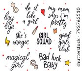 set of vector quotes about girl ... | Shutterstock .eps vector #793762510