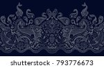 vector seamless pattern.... | Shutterstock .eps vector #793776673