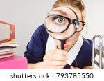 funny woman office worker...   Shutterstock . vector #793785550
